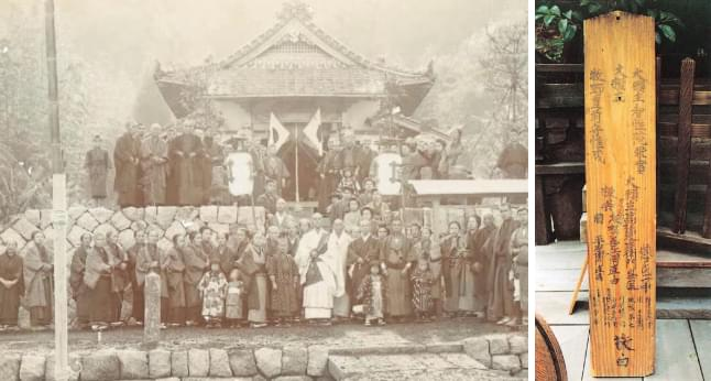 坂根工務店創業時の写真
